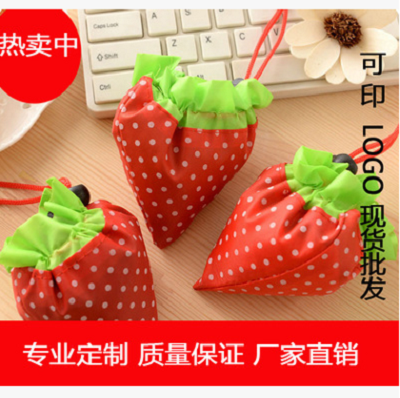 Strawberry recycle foldable bag ( can print logo)
