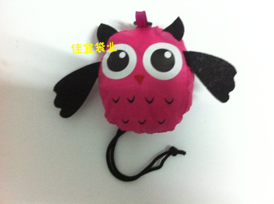 Owl style foldable recycle bag