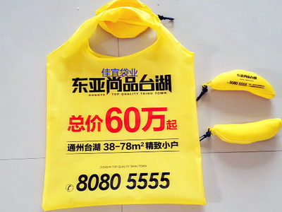 Banana recycle foldable bag (can print logo)
