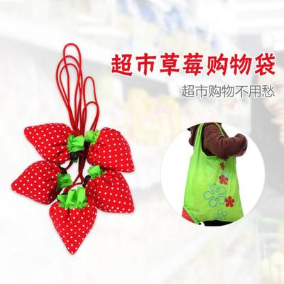 Strawberry foldable recycle bag