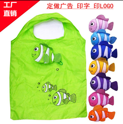 fish style foldable bag