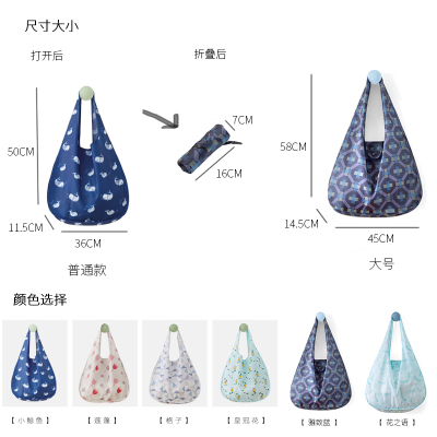 Assorted pattern Foldable recycle bag