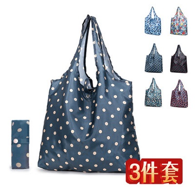 Foldable recycle bag (3 in a set)