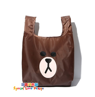 Great Bear foldable recycle bag