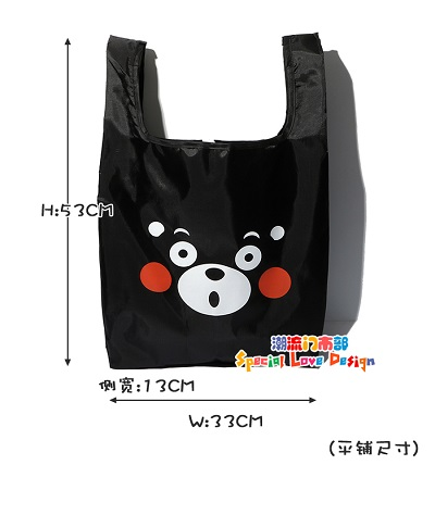 black bear foldable recycle bag