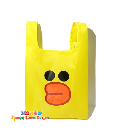 Yellow duck foldable recycle bag